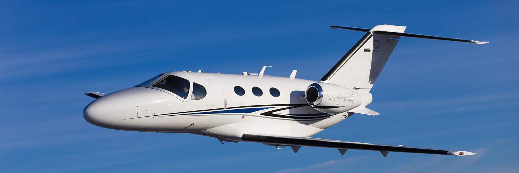 航空機の売買仲介サービス